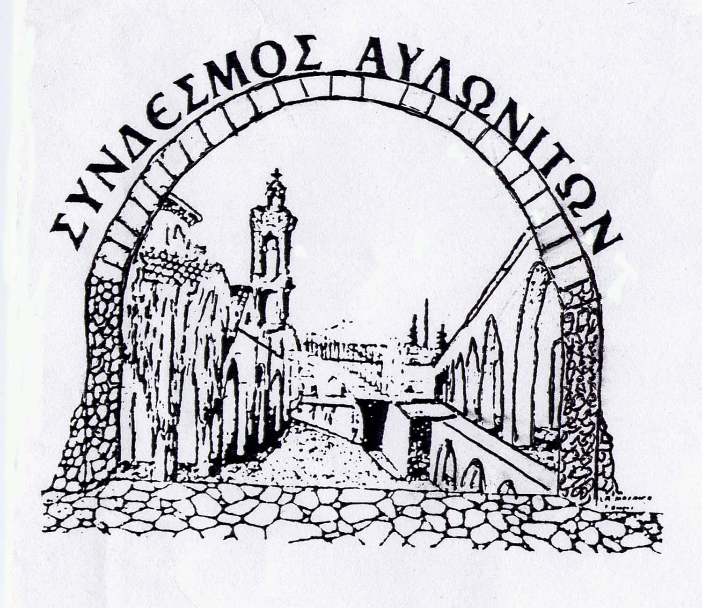 avlona_8