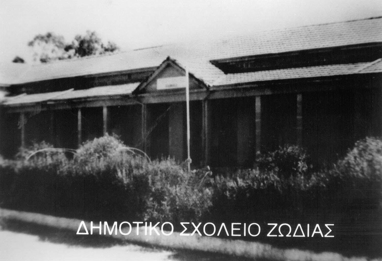 kato_zodia_10
